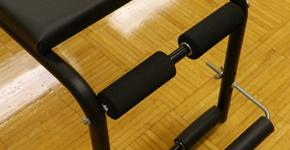 ram exercise machine